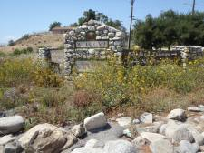 Sunland Tujunga Nature Garden